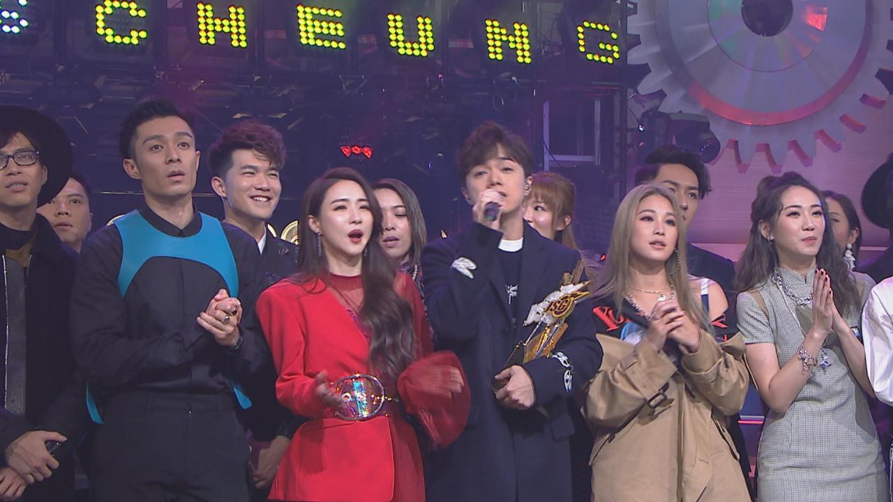 (國語)第四度奪最受歡迎男歌星 張敬軒感謝TVB給予機會