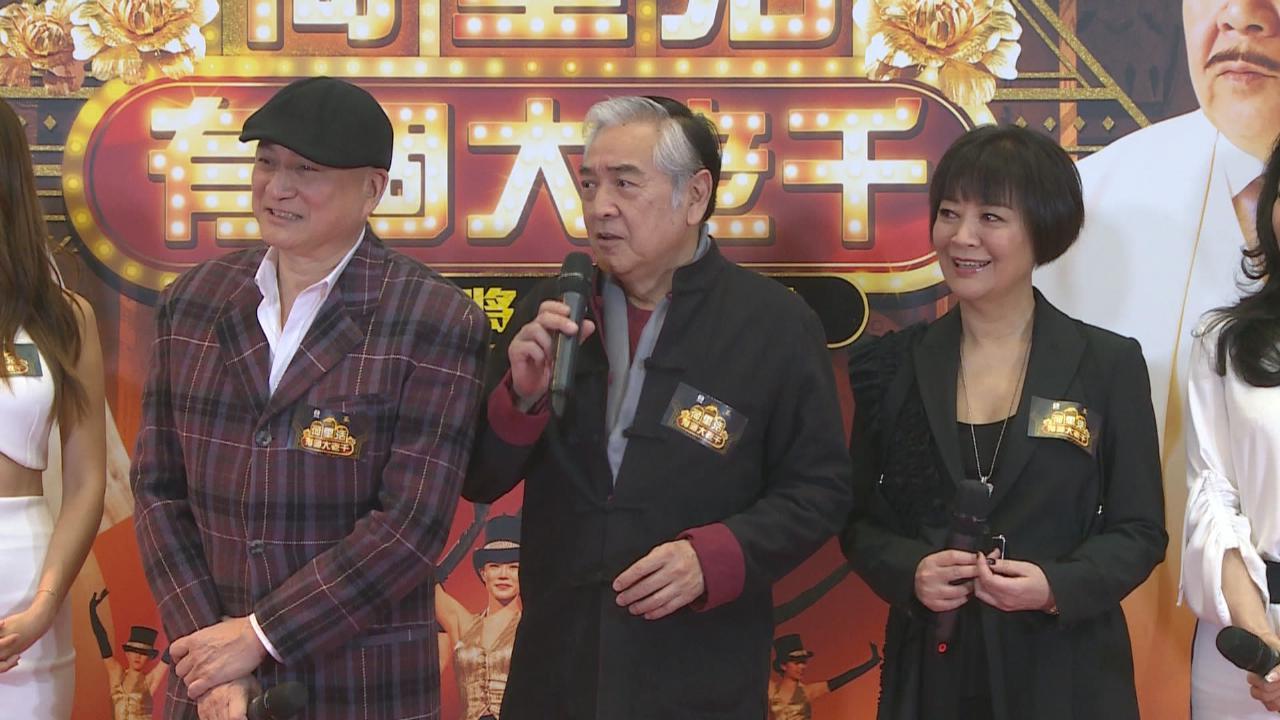 (國語)受王晶邀請金燕玲欣然參演 湯鎮業望角色有更多發揮