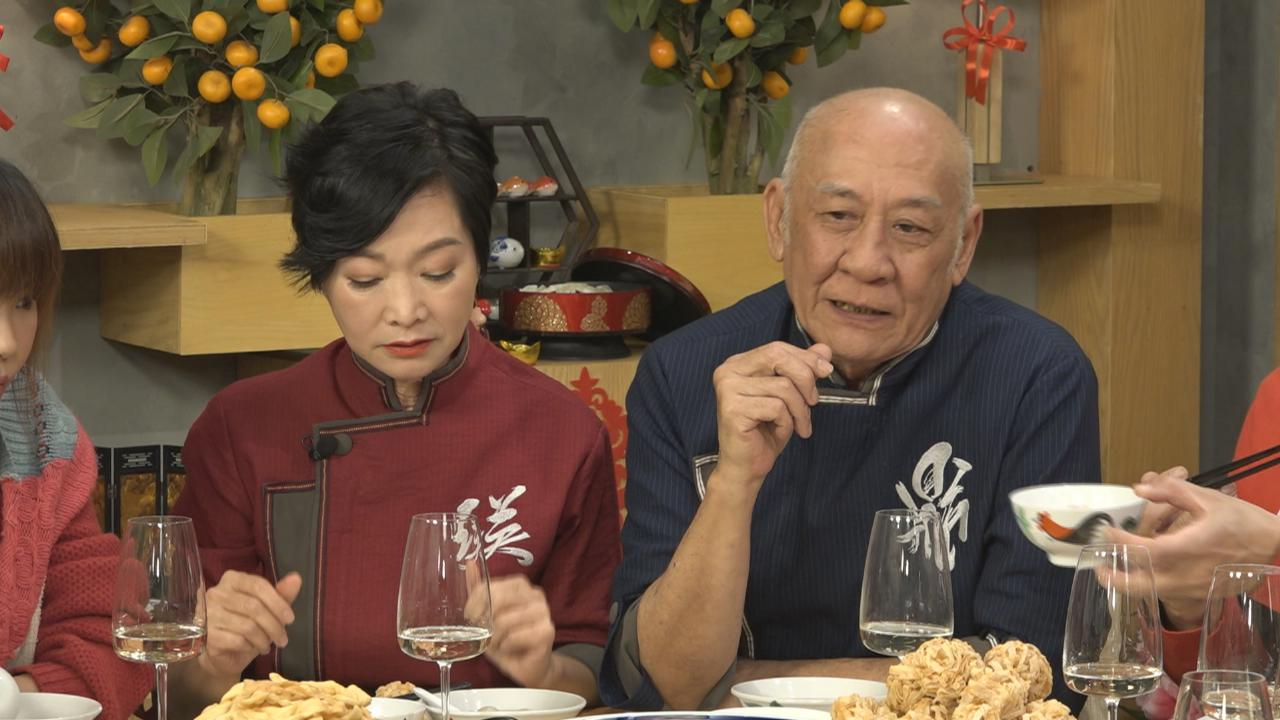 阿爺廚房新春特別版 請森美旅行團杜如風食好嘢