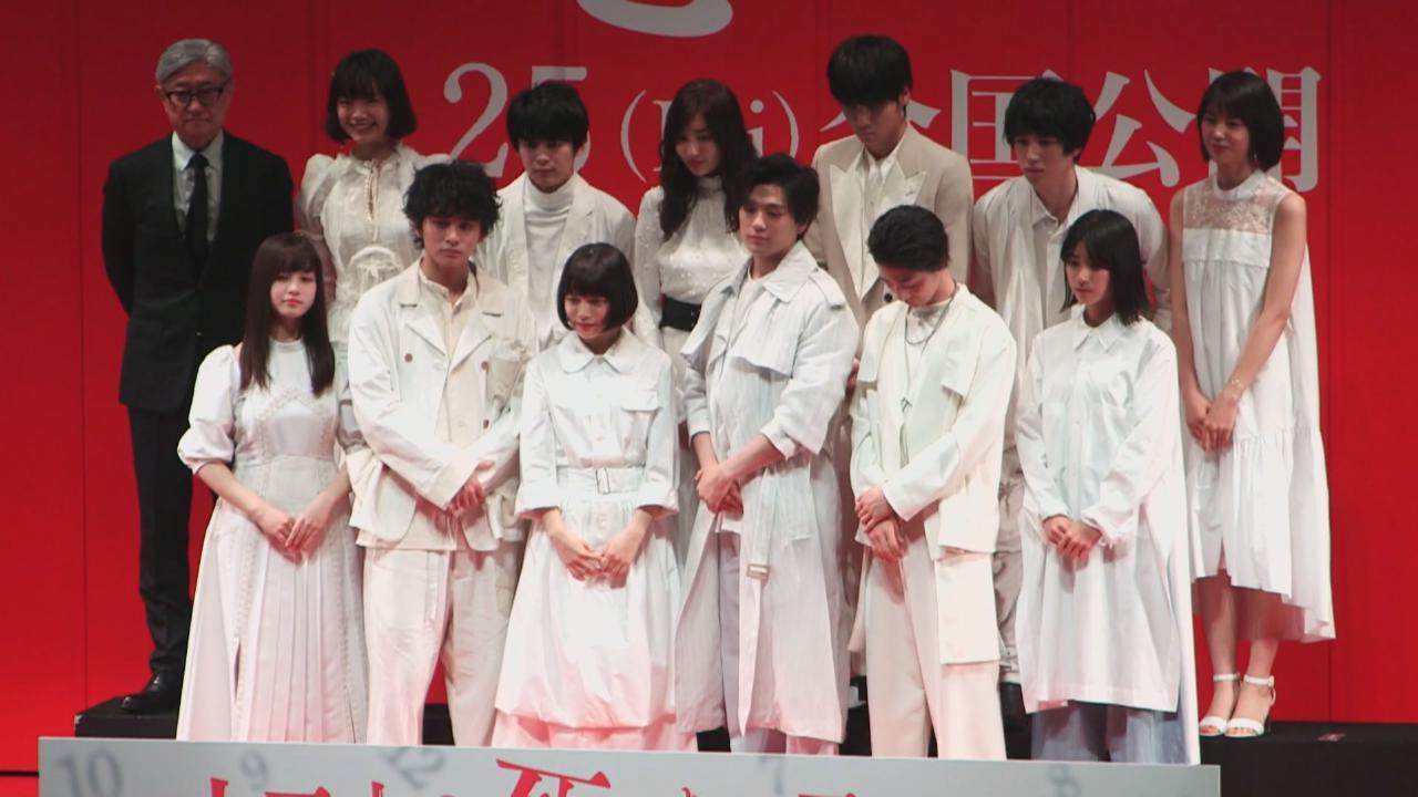 眾年輕演員為新戲造勢 新田真劍佑分享人生最重要決定