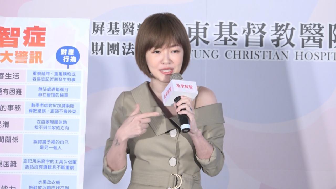 小S台灣出席公益活動 分享家人失智經歷