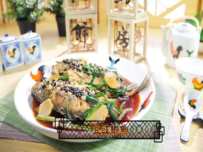 阿爺廚房_豆豉鯽魚