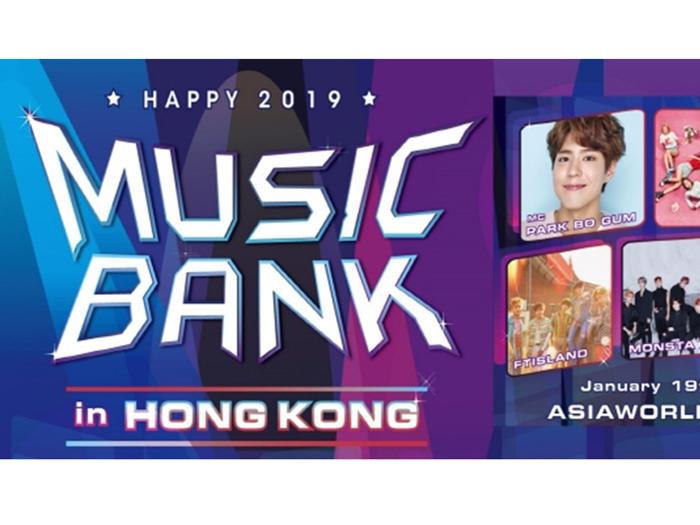 迪子@Music Bank 2019の迷妹追oppa 1