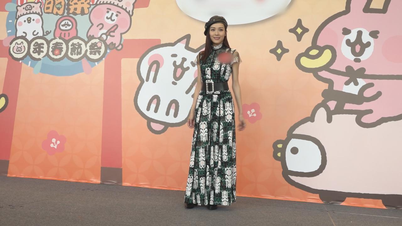李佳芯出席賀年活動 透露將出埠拍綜藝節目