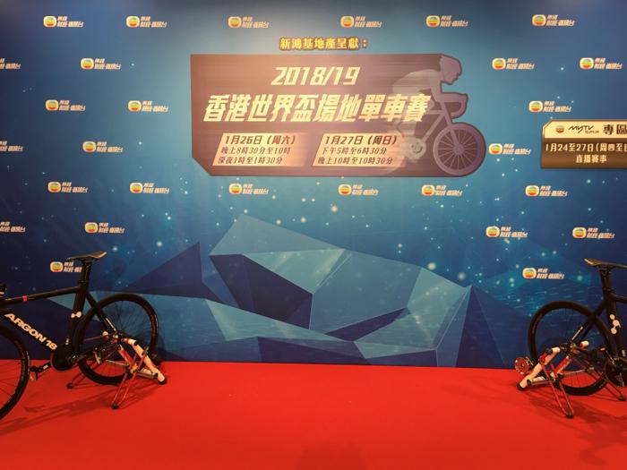 莊思明丁子朗陳曉華留意單車賽