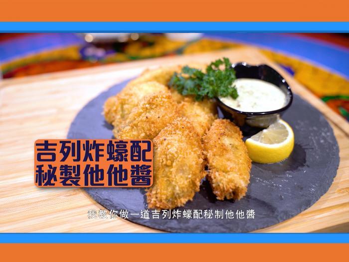 【新年食蠔要豪洗?】廣島蠔 | 生蠔 | 蠔仔 | 日本水產 | 急凍海鮮 | big big shop | 網購攻略102集