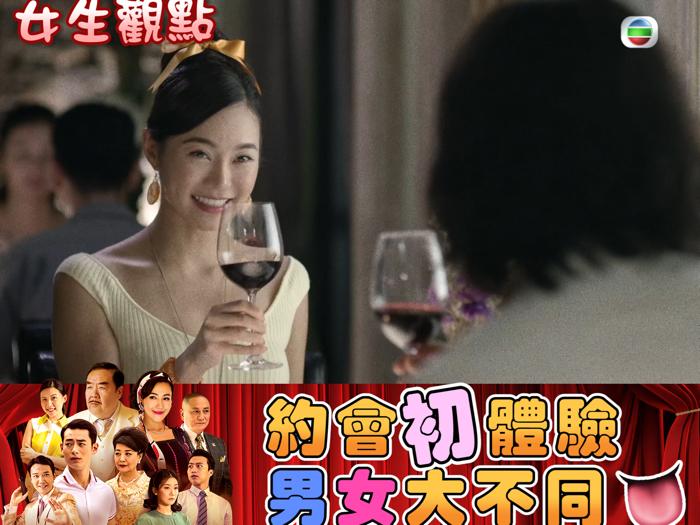 何浩文、陳雅思約會初體驗【荷里活有個大老千】