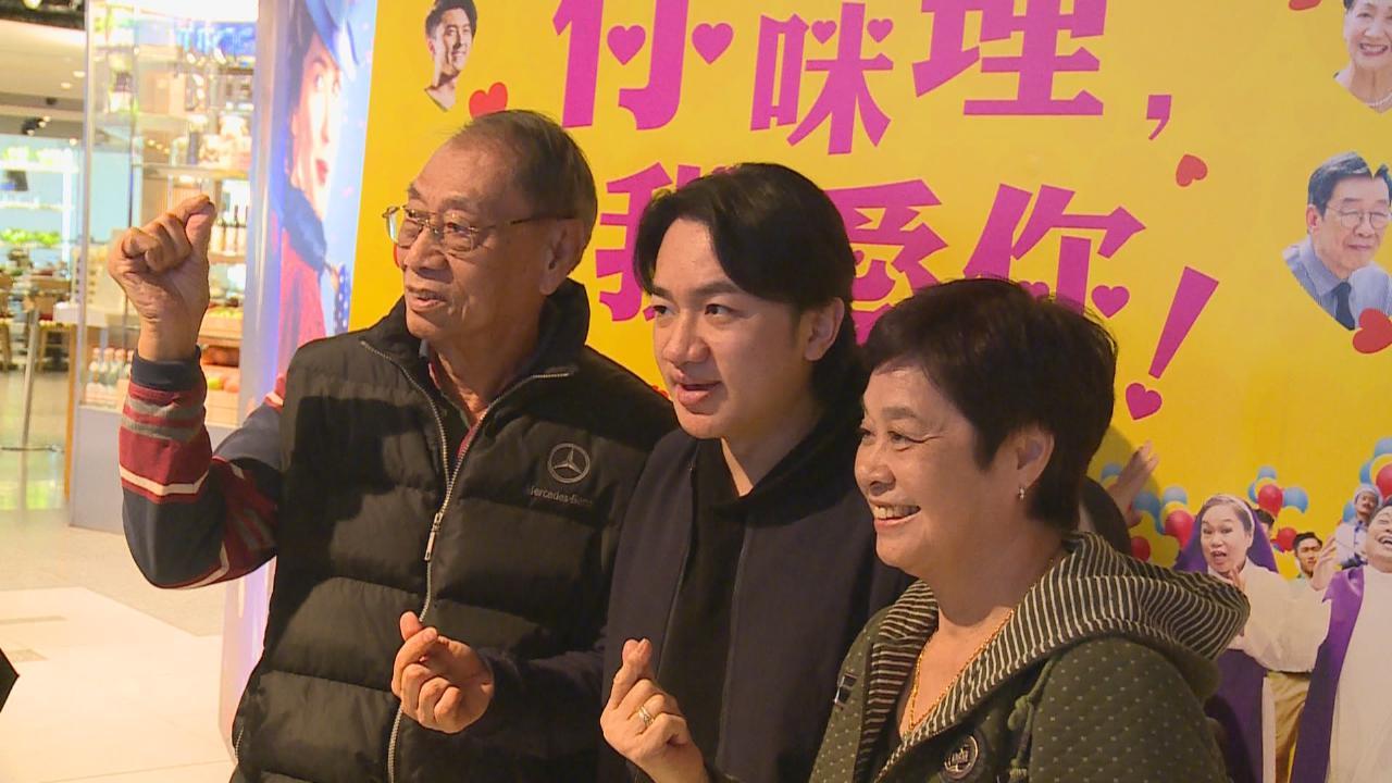 (國語)獲外國觀眾大讚有創意 王祖藍望宣揚香港文化