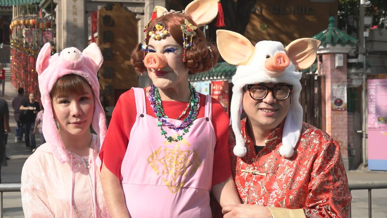 黃夏蕙以豬女造型搶頭炷香 為香港求得好籤