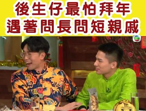 盈盈6號示範拜年如何反擊問長問短親戚