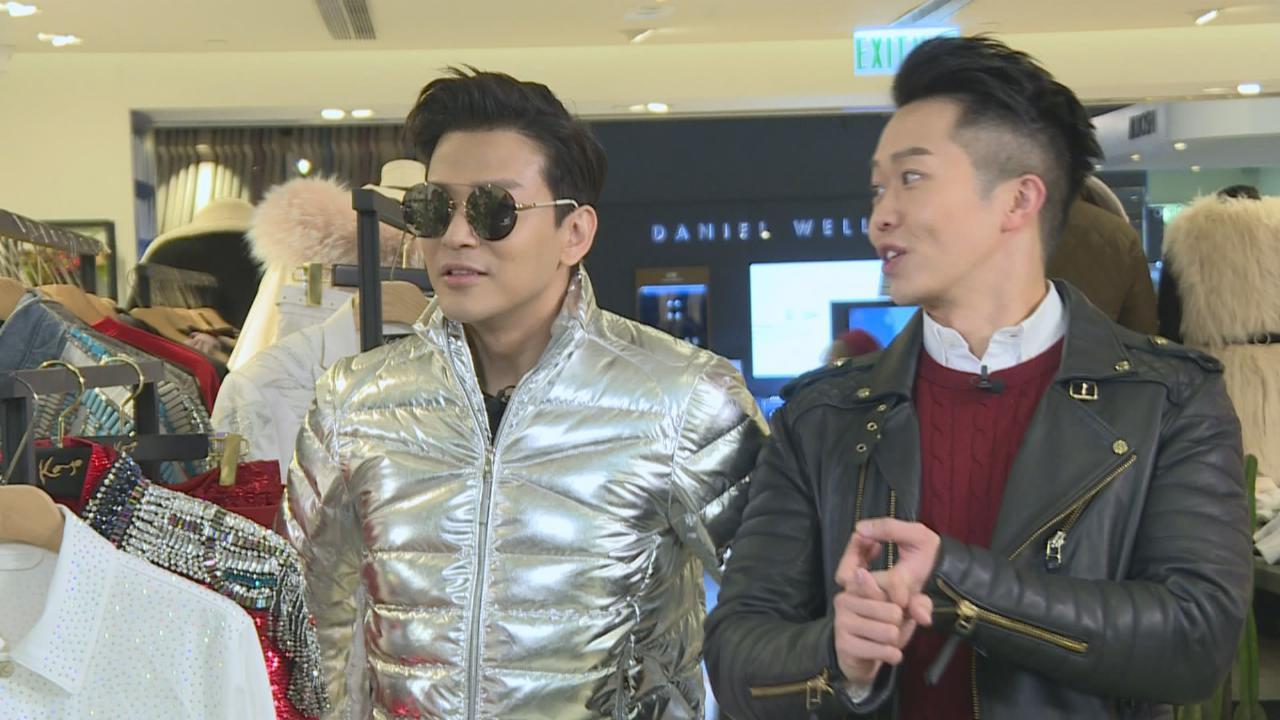 陳曉東久未在港舉行個唱 聆聽歌迷意見挑選歌曲