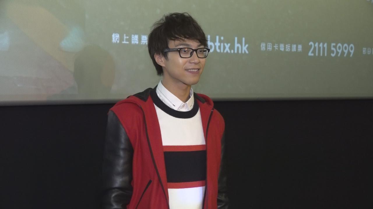 吳業坤出席演唱會記招 望新一年更有進步