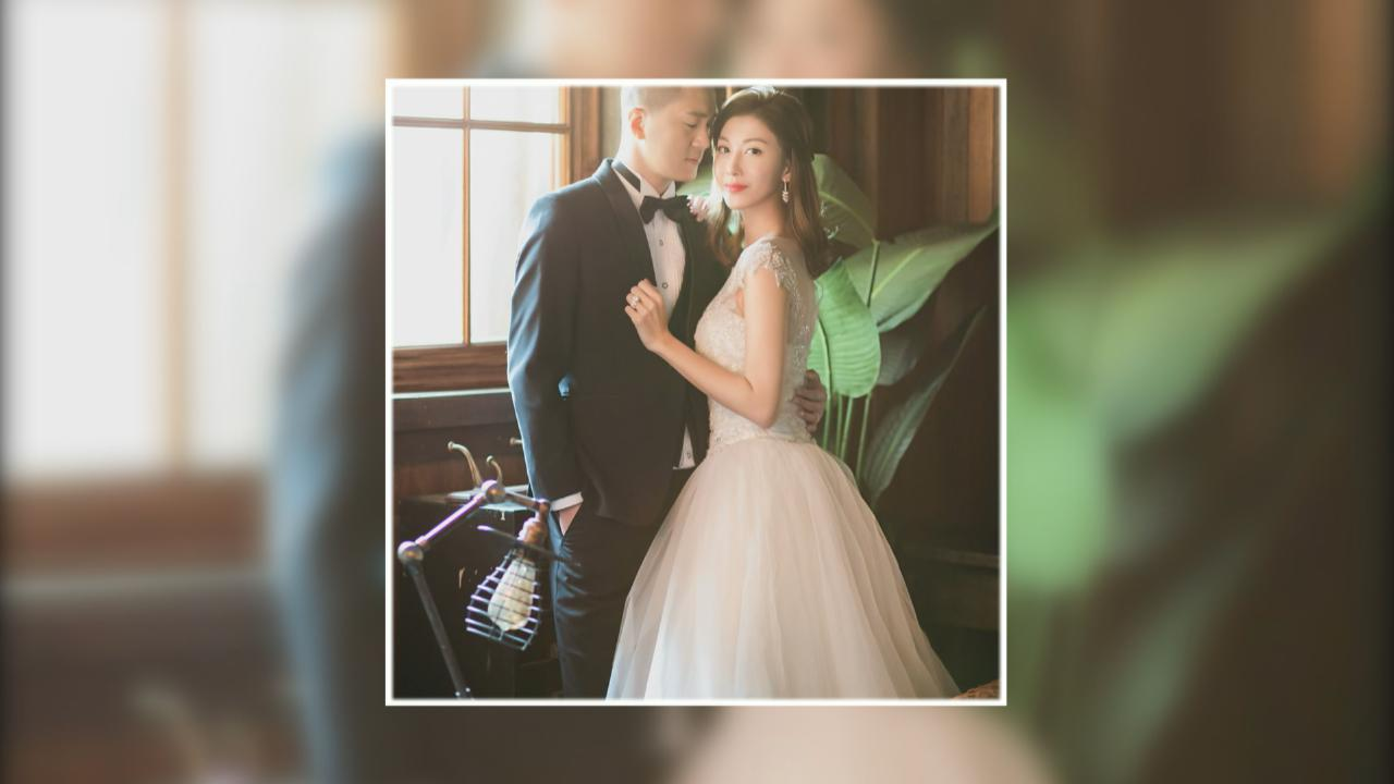 (國語)李彩華情人節公布婚訊 上載婚紗照分享新婚喜悅