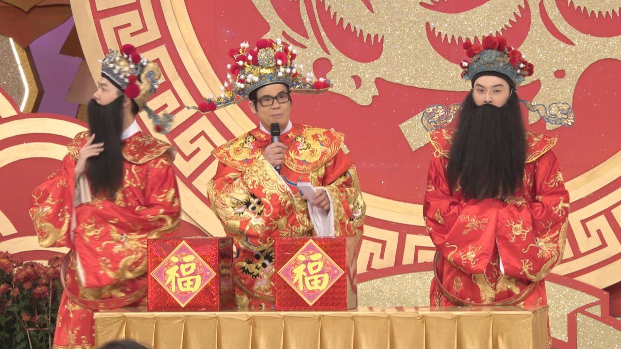 TVB舉行新春團拜活動 安德尊享受每年扮財神