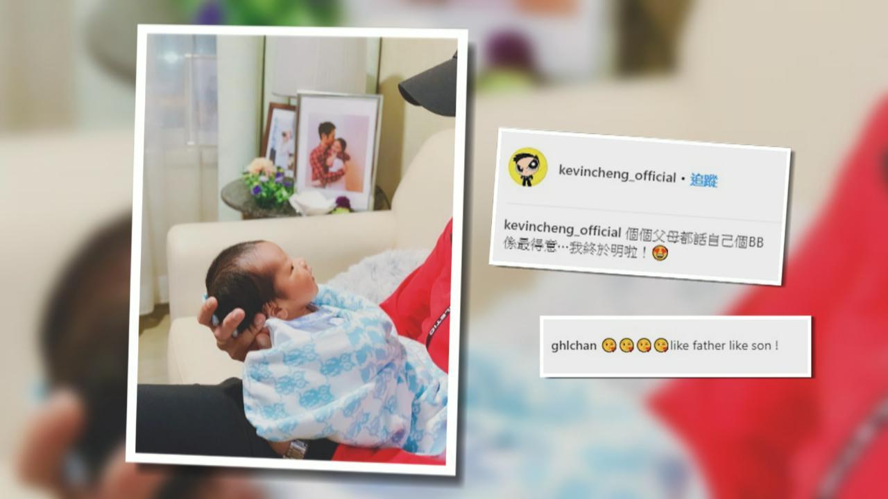 陳凱琳鄭嘉穎同時發布全家福 公布愛子暱稱分享喜悅