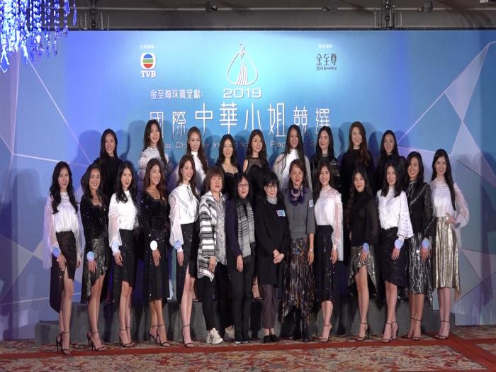 國際中華小姐國際級美態亮相