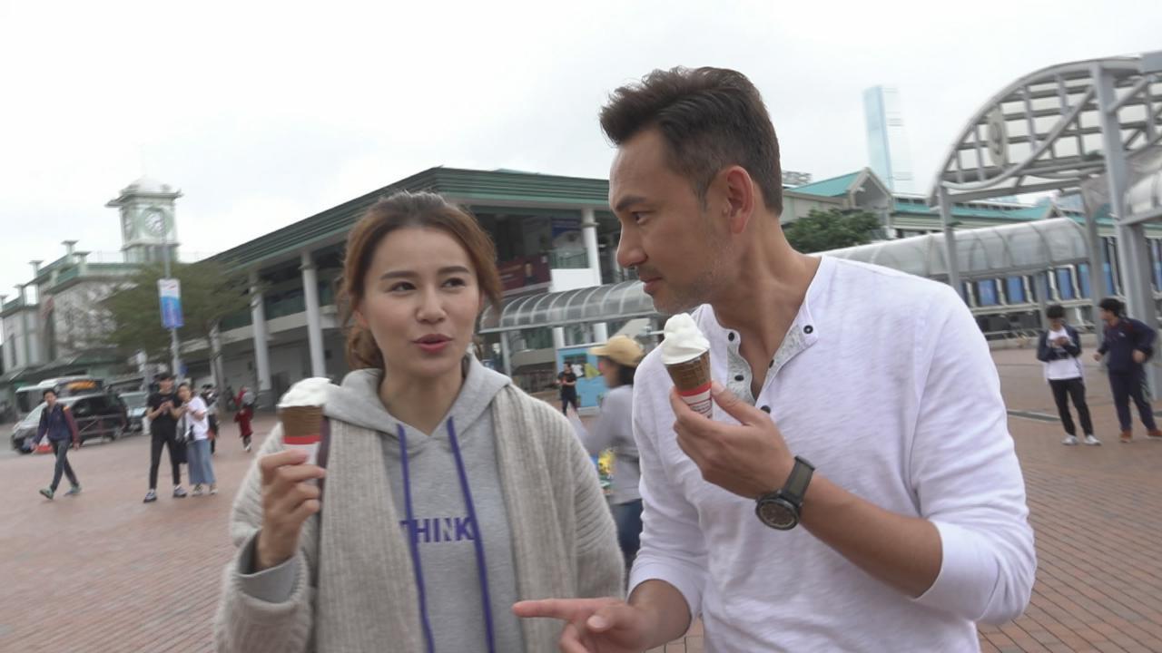 致所有愛過的人拍攝外景 林文龍豪請工作人員食雪糕