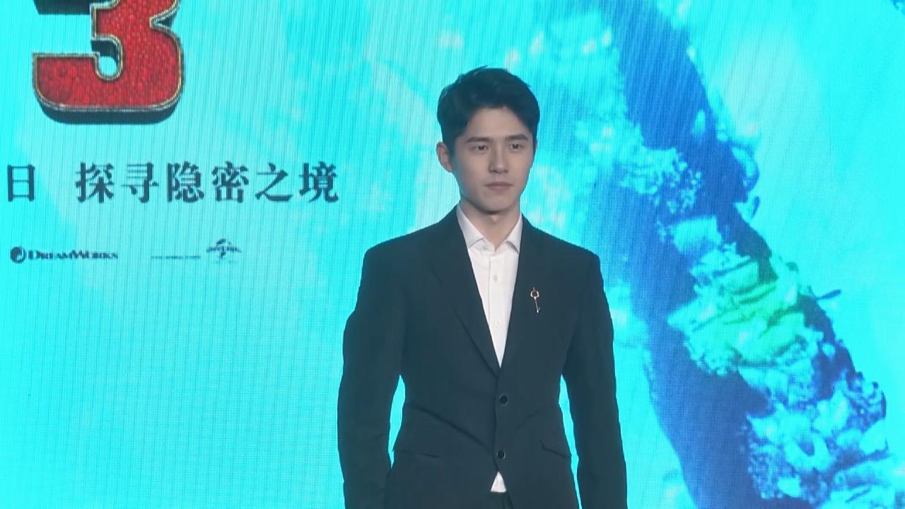 劉昊然首度為動漫配音 自覺與角色一同成長
