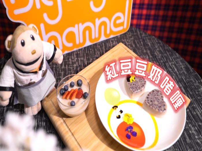 Jeffrey Lim  林雲中_紅豆豆奶啫喱