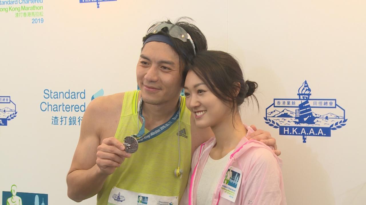 (國語)馬拉松比賽吸引一眾藝人參與 袁偉豪獲女友張寶兒到場支持