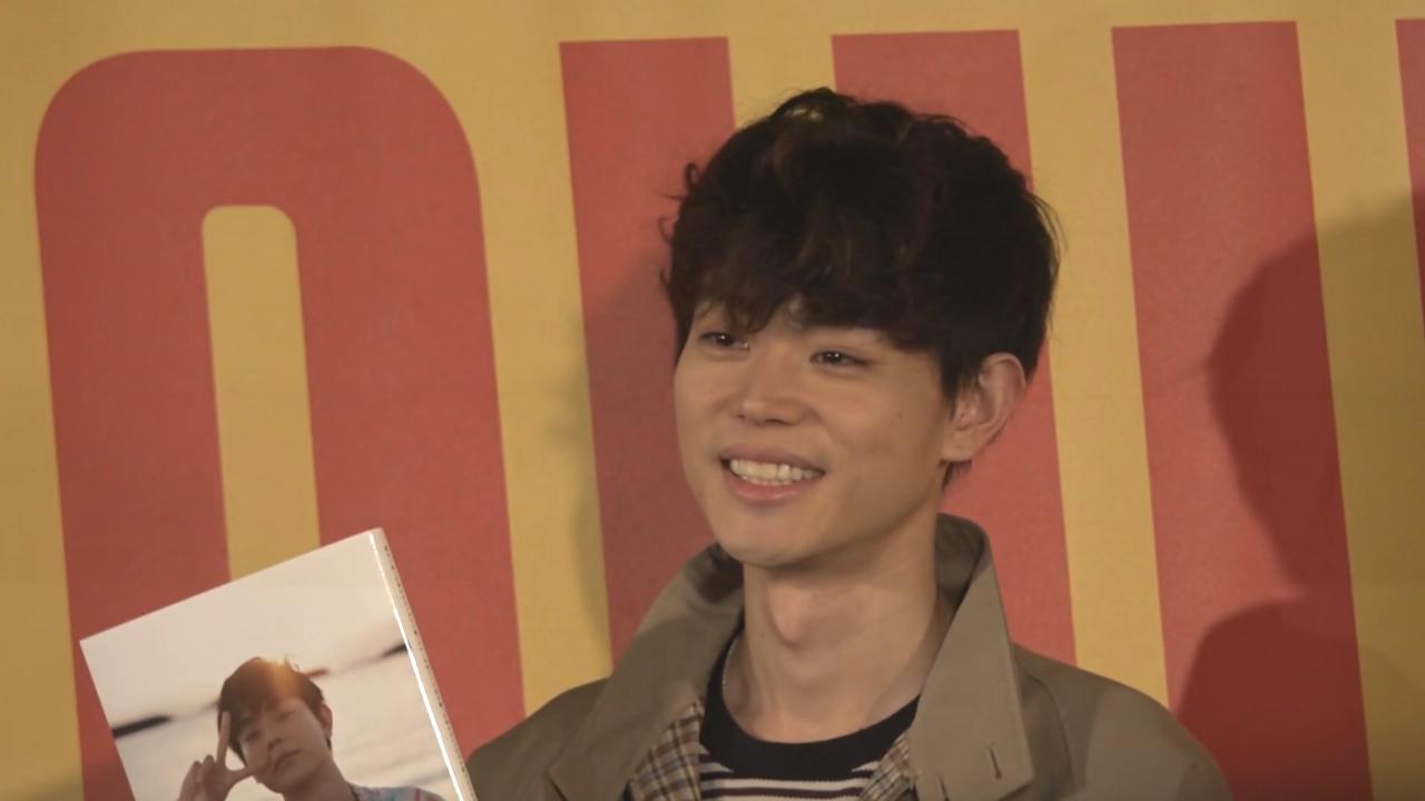 出道十周年推出新書 菅田將暉回顧十年演員生涯