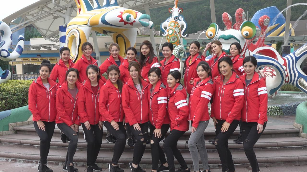 2019國際中華小姐遊主題樂園 陳曉華一盡地主之誼