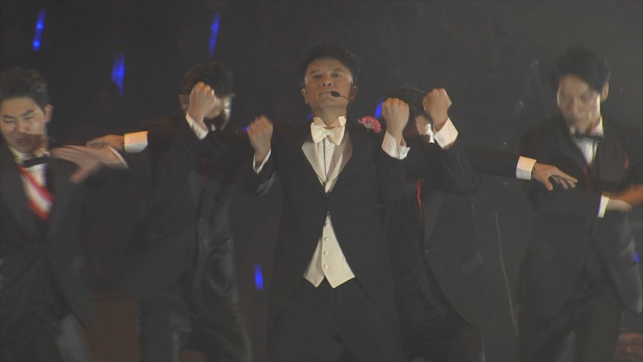 (國語)李克勤巡迴演唱會東莞站 勁歌熱舞為個唱揭開序幕
