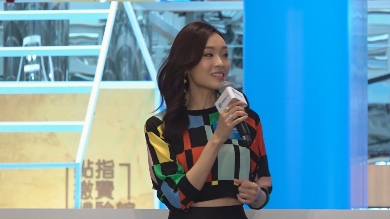 (國語)李佳芯赴西藏拍新節目 遇高山反應堅持完成任務