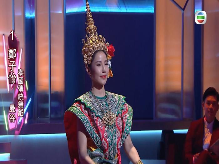 1號 鄭子怡 (曼谷) - 泰國傳統舞蹈