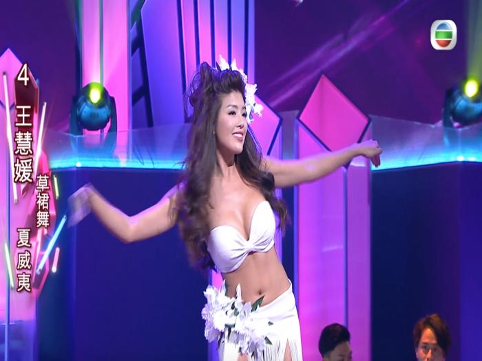 4號 王慧媛 (夏威夷) - 草裙舞