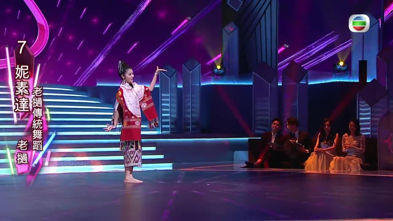 7號 妮素達 (老撾) - 傳統舞蹈