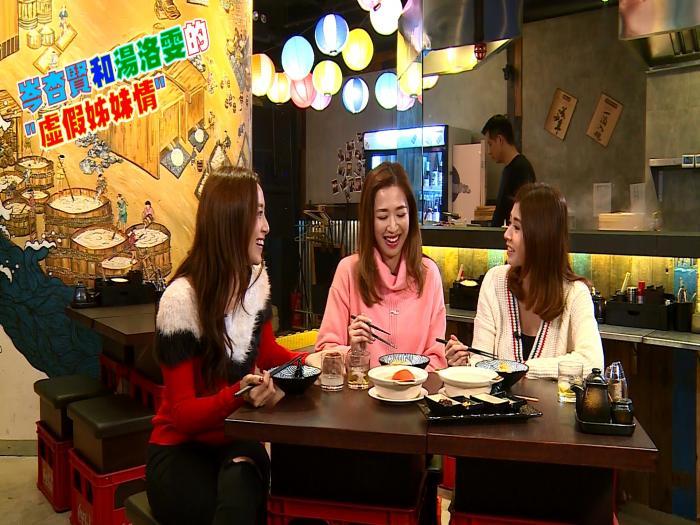 岑杏賢和湯洛雯的「虛假姊妹情 」