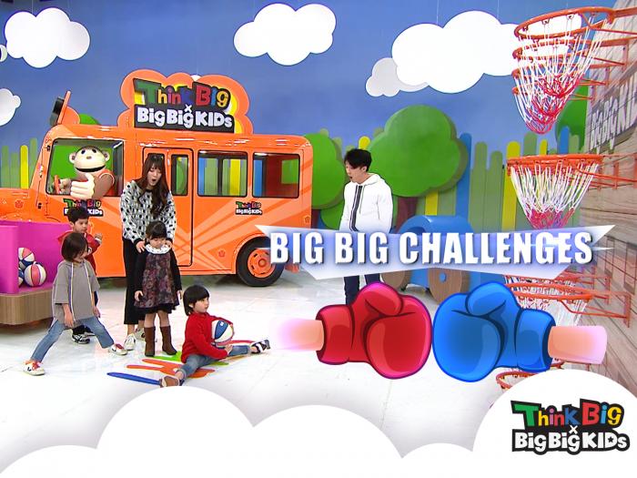 Big Big Challenges #03