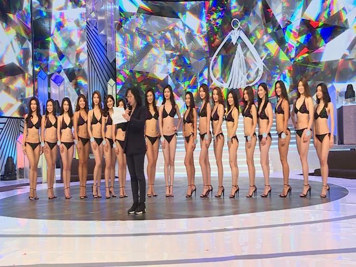 國際中華小姐選舉出友誼
