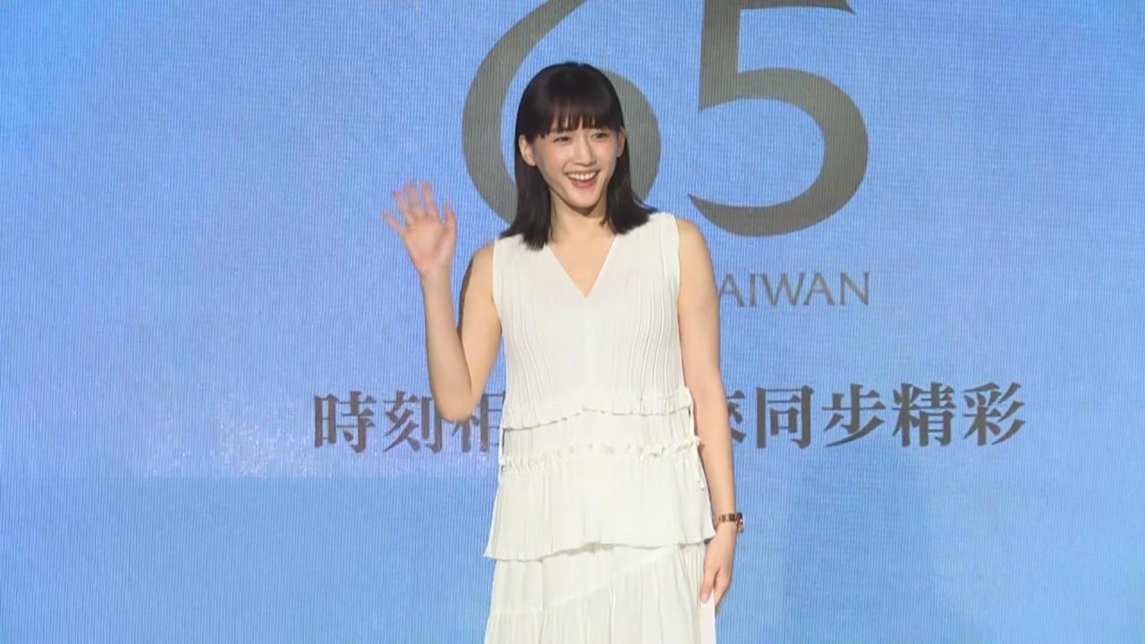 綾瀨遙台灣出席活動 大騷中文場面搞笑