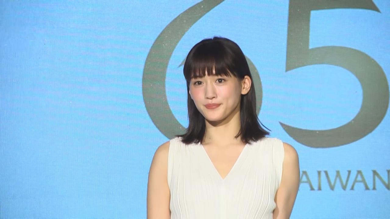 (國語)綾瀨遙台灣出席活動 大秀中文場面搞笑