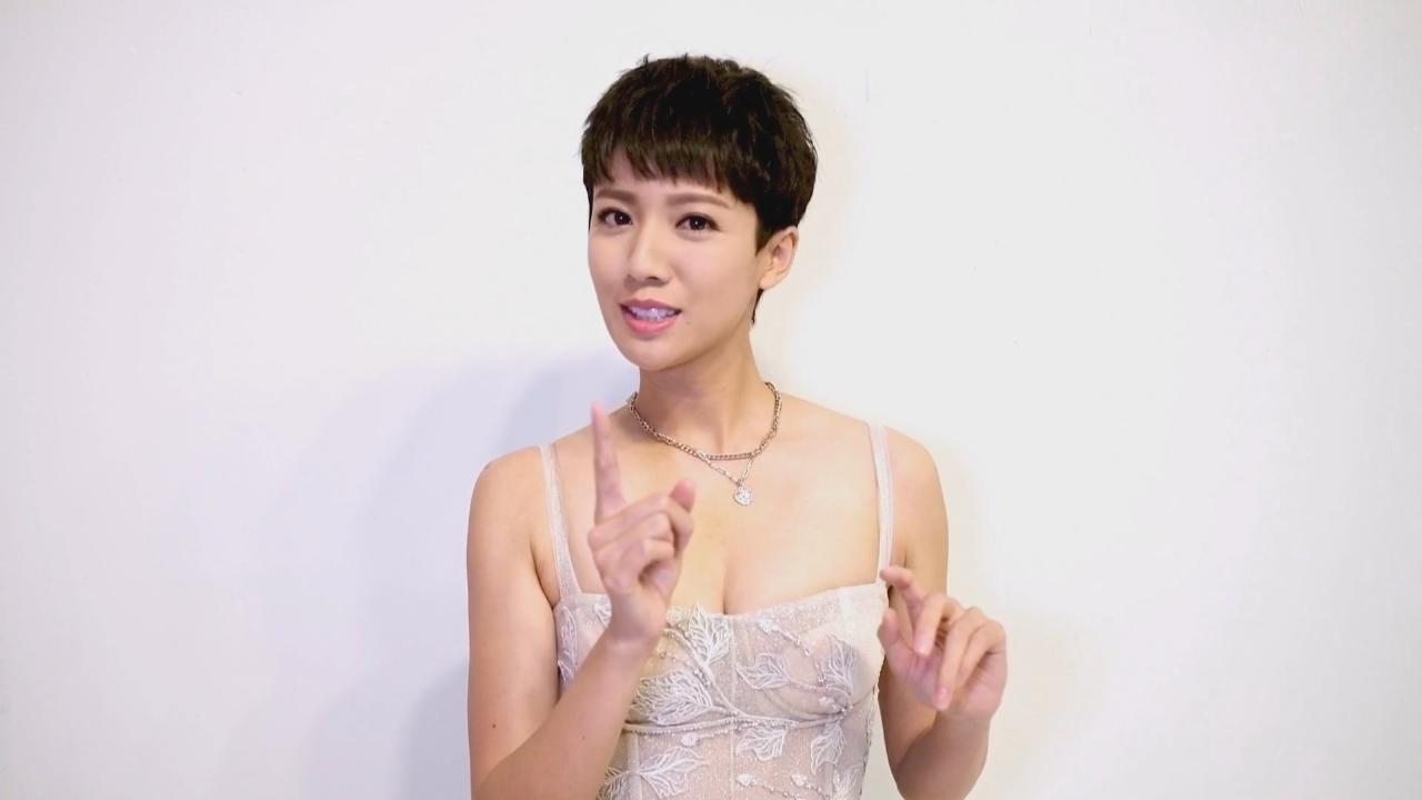 為王梓軒宣傳新歌 蔡思貝向好友發出至愛challenge