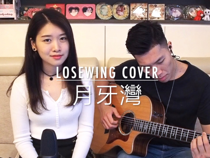 Lose Wing Cover - 月牙灣