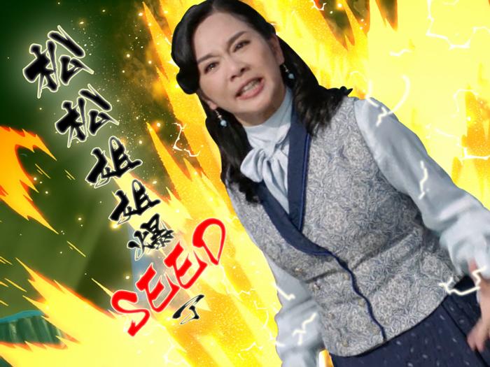 爵士夫人陳松伶演技大爆seed!句句入肉講中心聲!?