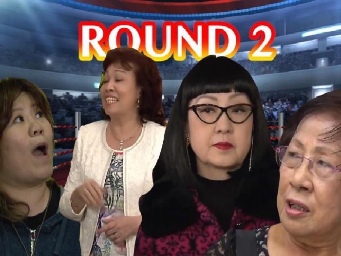 愛回家小姐2019競選大賽Round 2
