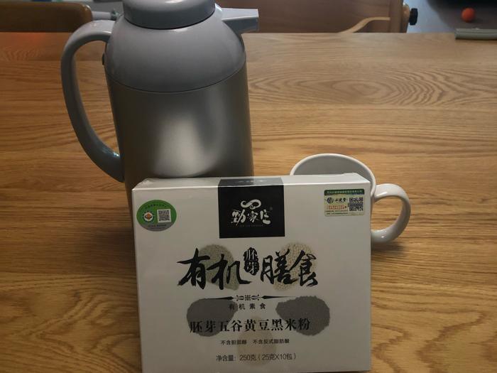 04. 一蚊Joe減肥血淚史 Day2, 1st meal