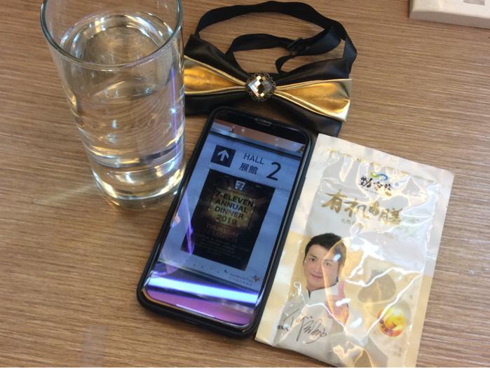 06. 一蚊Joe減肥血淚史 (Day2, 3rd meal)