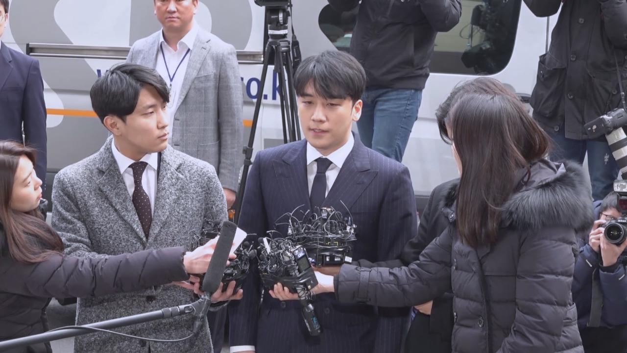 涉嫌性愛醜聞接受調查 鄭俊英向公眾道歉