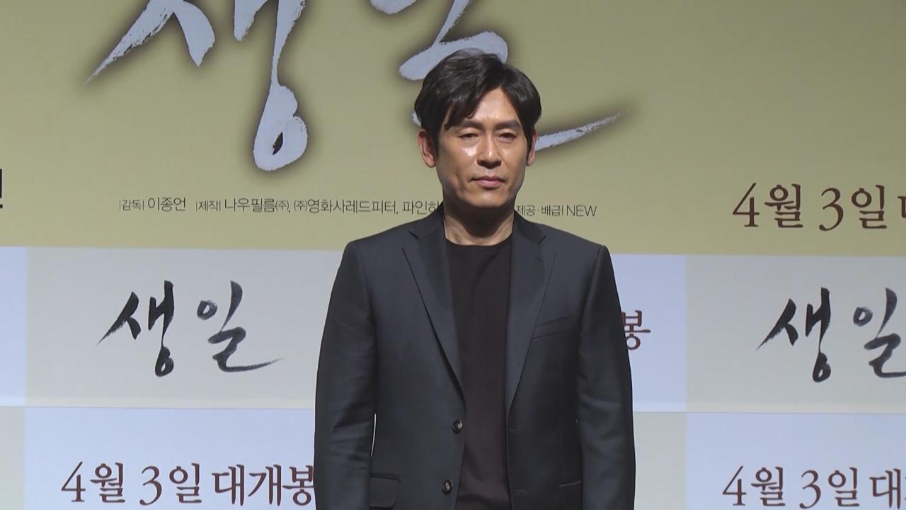 南韓世越號船難翻拍電影 薛耿求事前與導演多番討論