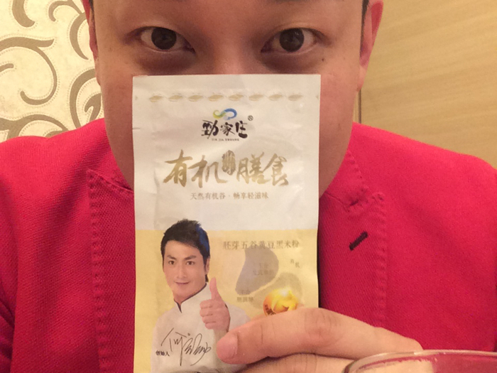 09. 一蚊Joe減肥血淚史 (Day3, 3rd meal)