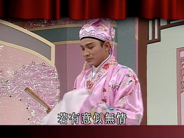 博愛經典回顧之1995劉德華蓋鳴暉粵曲