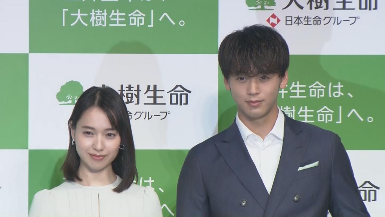 (國語)與戶田惠梨香出席代言活動 竹內涼真自爆是對方粉絲