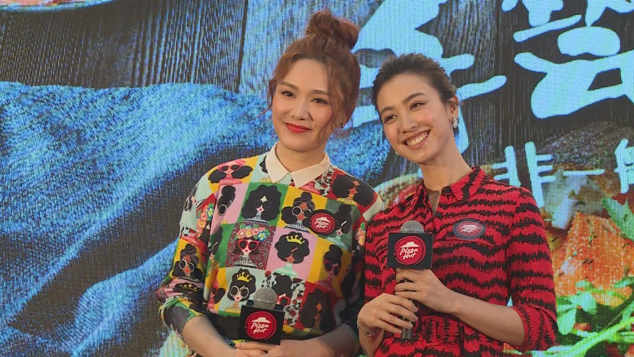 (國語)朱千雪盼與好姐妹拍旅遊節目 湯洛雯大爆對方膽小