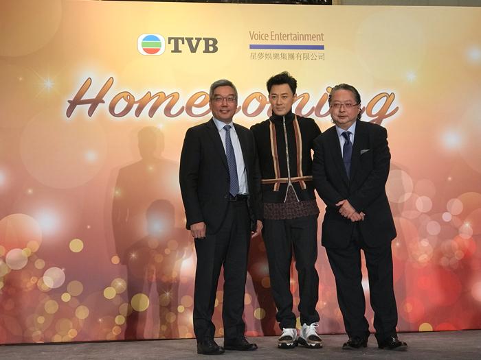 究竟邊位嘉賓回歸TVB大家庭