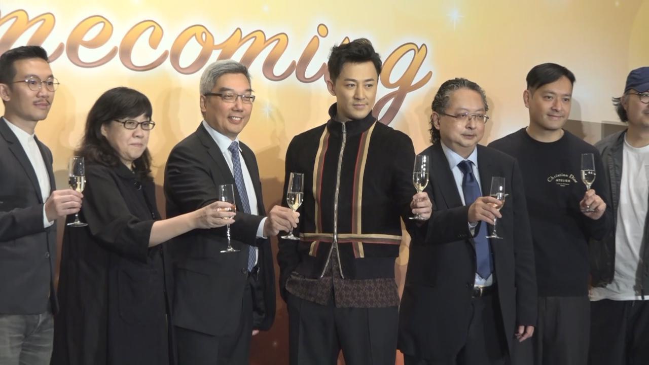 林峯強勢回歸TVB 加盟星夢娛樂